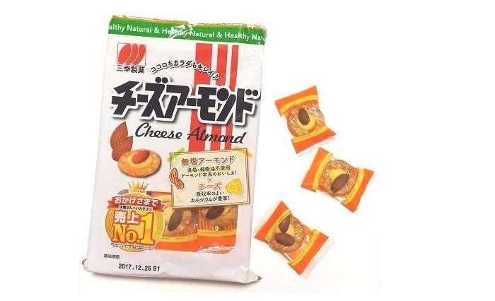 三幸製菓のチーズアーモンドのアーモンドが2つ?!