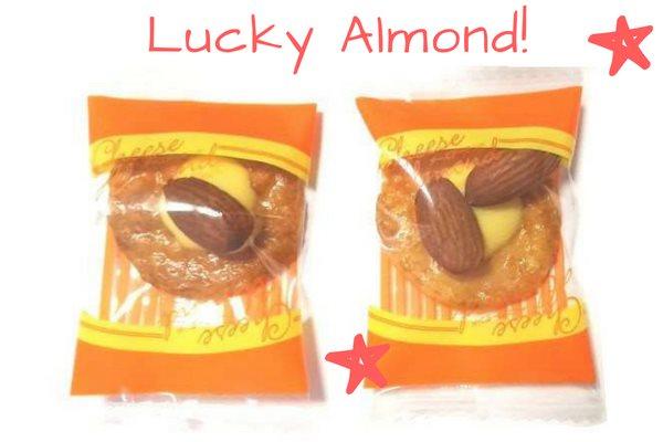 三幸製菓のチーズアーモンドのアーモンドが2つ入ってるラッキーアーモンド