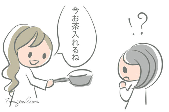 鍋で湯を沸かしお茶やコーヒーを出す